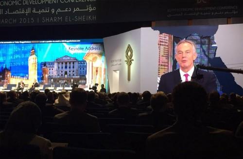Sharm el Sheikh economic conference